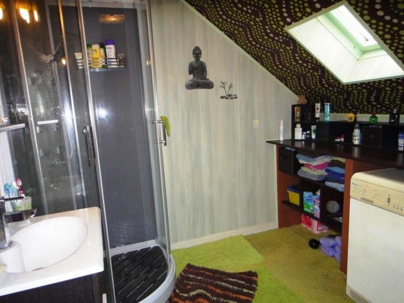 Vente appartement Migennes 63000€ - Photo 3