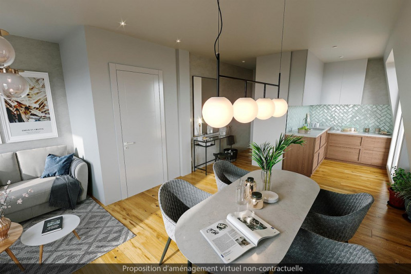 Vente appartement Gournay sur marne 140 000€ - Photo 1