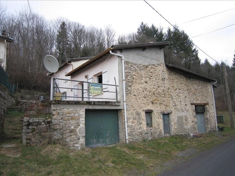 Vente maison / villa Palladuc 33000€ - Photo 1
