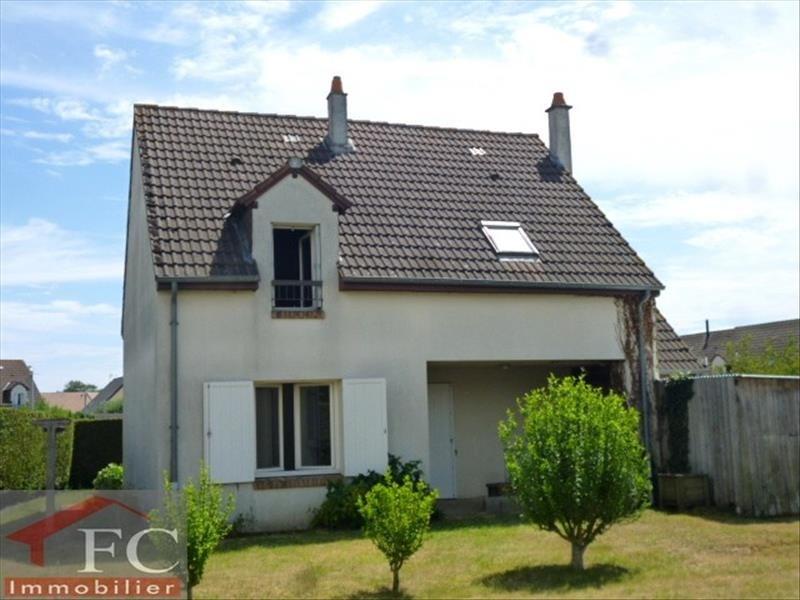 Vente maison / villa Montoire sur le loir 112810€ - Photo 3
