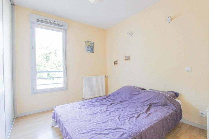 Sale apartment Bassens 250000€ - Picture 7