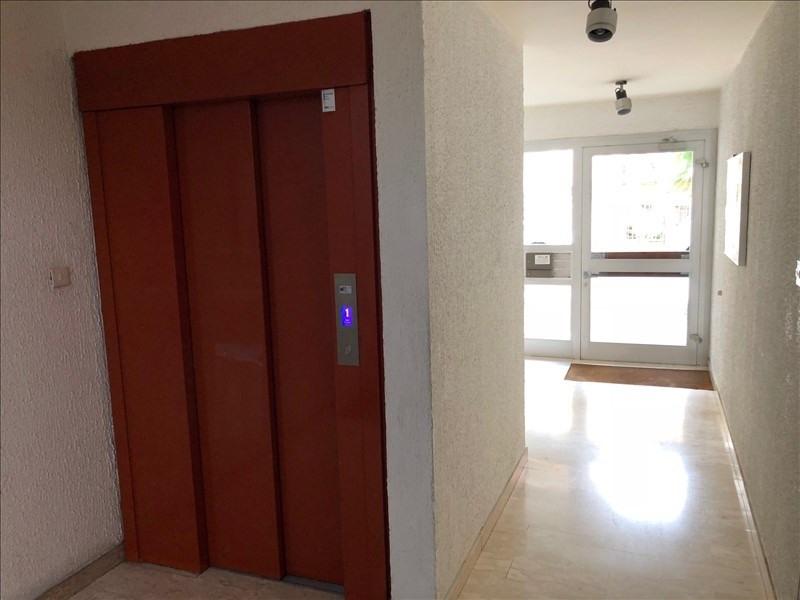 Rental empty room/storage Strasbourg 800€ HT/HC - Picture 3
