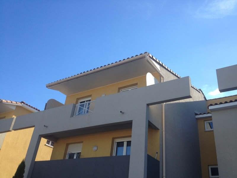 Location appartement Frontignan 636€ CC - Photo 5