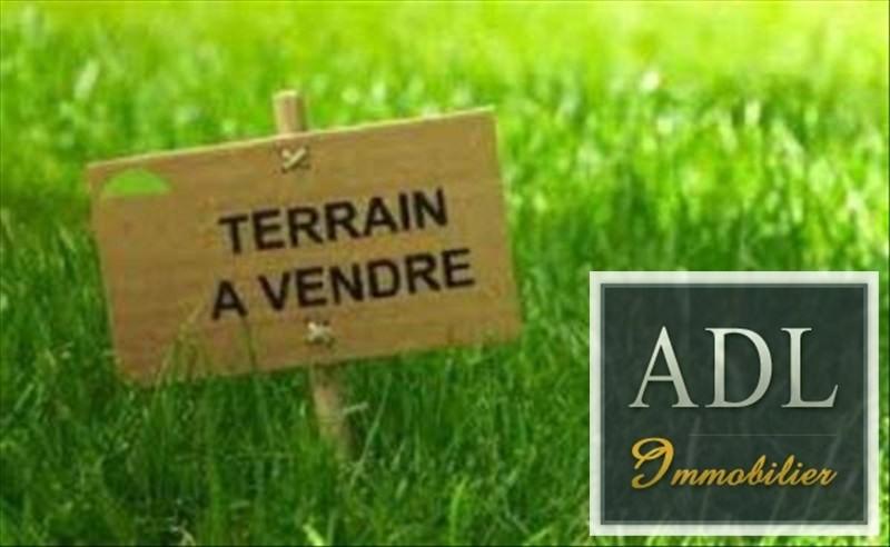 Vente terrain Gouvieux 259000€ - Photo 1