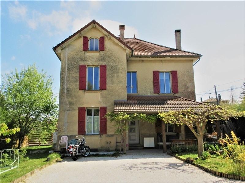 Revenda casa Montferrat 258000€ - Fotografia 1