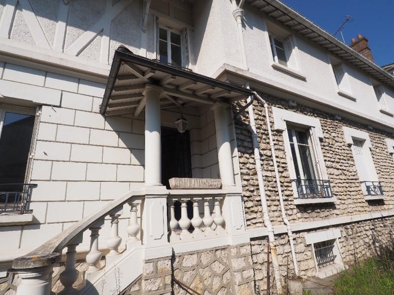 Vente bureau Melun 350000€ - Photo 5
