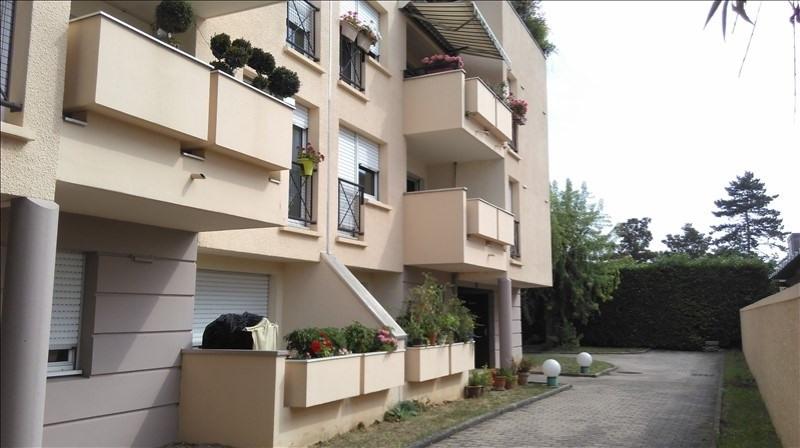 Вложения денег в недвижимости квартирa Dijon 135000€ - Фото 1