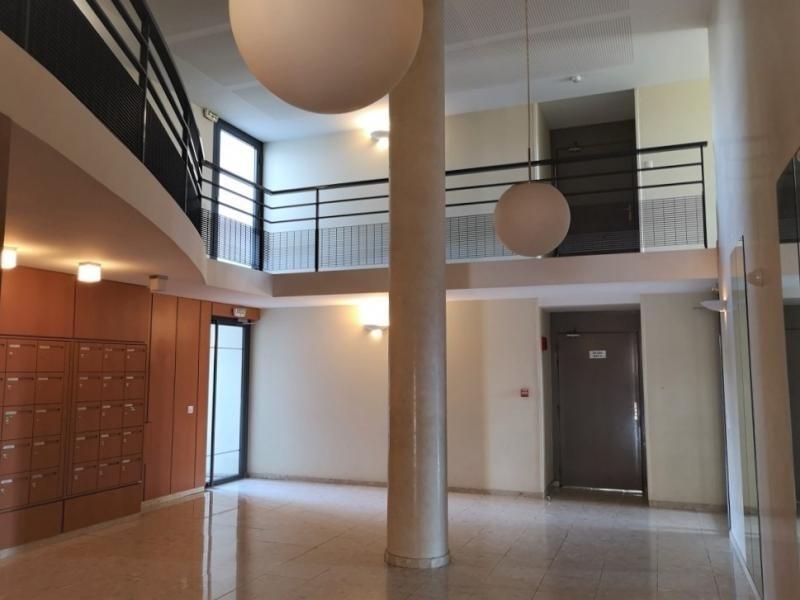 Vente appartement Alfortville 250000€ - Photo 13