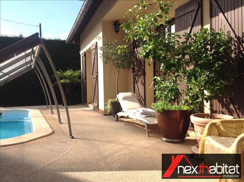 Vente de prestige maison / villa Les pavillons sous bois 545000€ - Photo 2