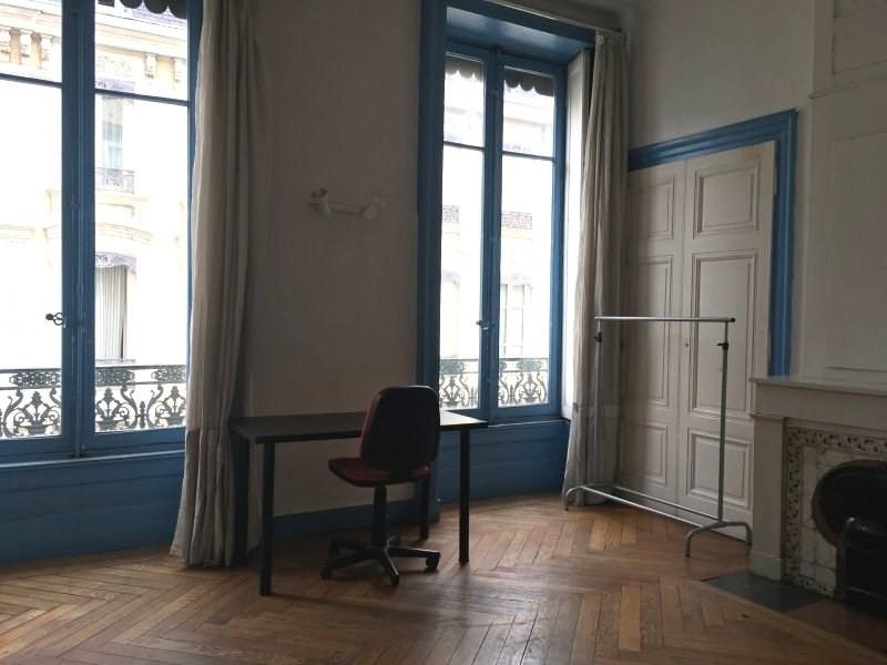Vente de prestige appartement Lyon 2ème 710000€ - Photo 2
