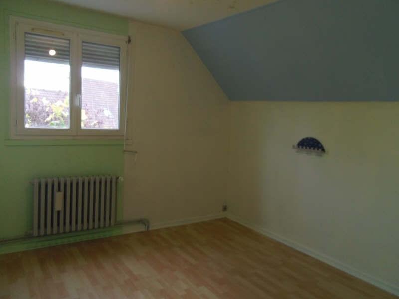 Vente maison / villa Montereau fault yonne 190000€ - Photo 4