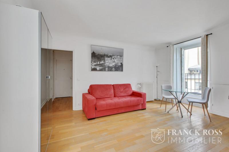 Rental apartment Paris 5ème 1400€ CC - Picture 5