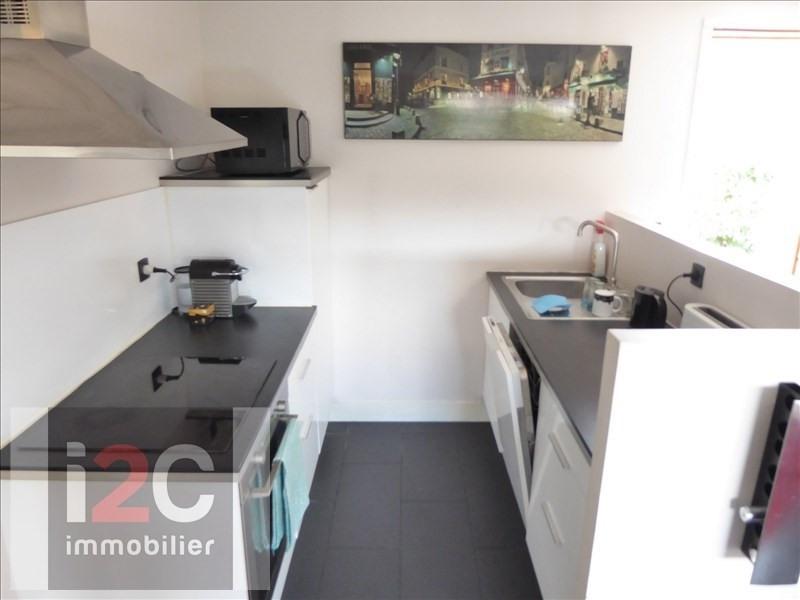 Vente maison / villa Prevessin-moens 250000€ - Photo 2