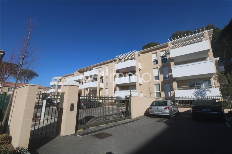 Location appartement Pelissanne 710€ CC - Photo 8