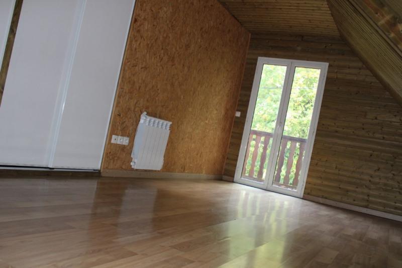 Venta  casa La plaine des cafres 241500€ - Fotografía 7
