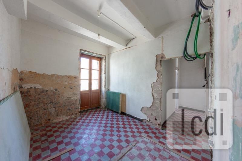 Vente appartement Aubenas 35000€ - Photo 1
