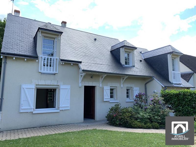 Vente maison / villa Blois 265000€ - Photo 3