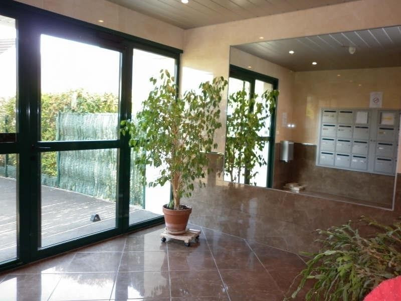 Vente appartement Chambly 235000€ - Photo 2