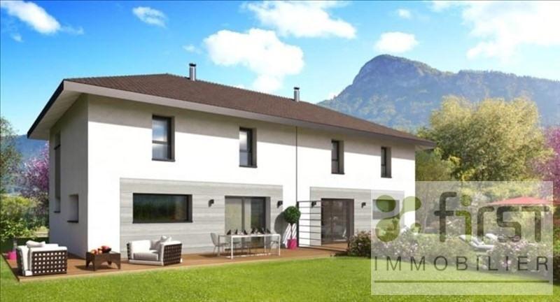 Vente maison / villa Gresy sur aix 308500€ - Photo 1