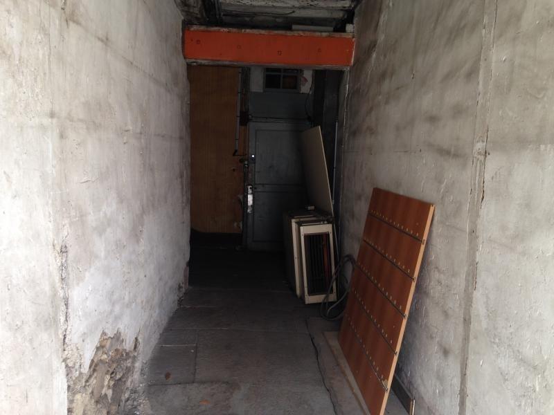 Vente immeuble Secteur de st amans soult 58000€ - Photo 5