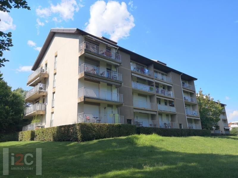 Sale apartment Divonne les bains 335000€ - Picture 9