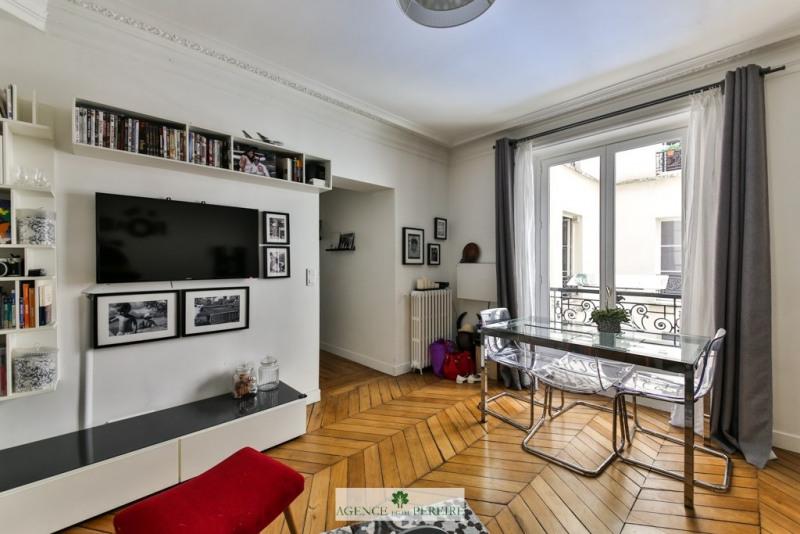 Vente appartement Paris 17ème 675000€ - Photo 3
