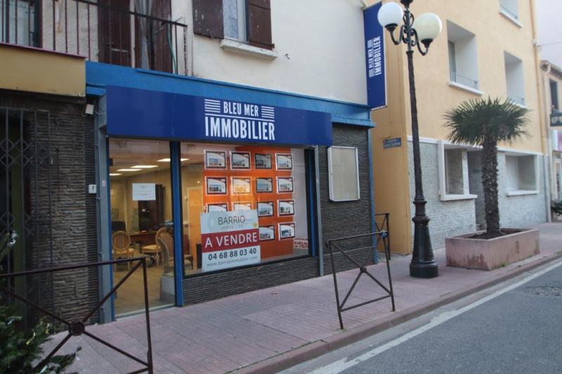 Vente local commercial Banyuls sur mer 15000€ - Photo 2