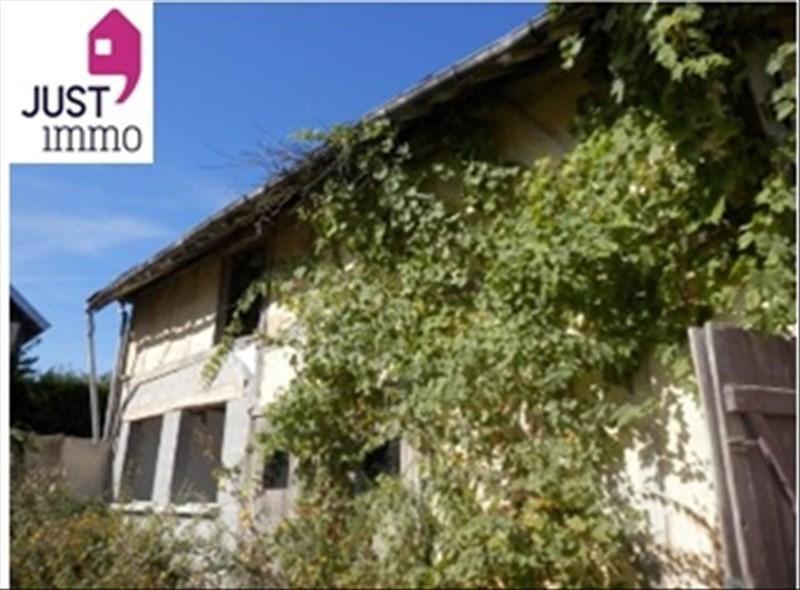 Vente maison / villa Bouilly 55000€ - Photo 4