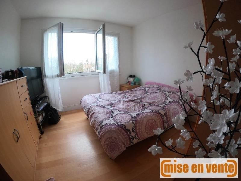 Продажa квартирa Champigny sur marne 169000€ - Фото 7