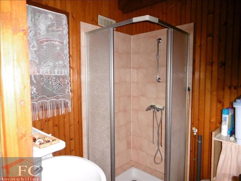 Vente maison / villa Artins 41500€ - Photo 5