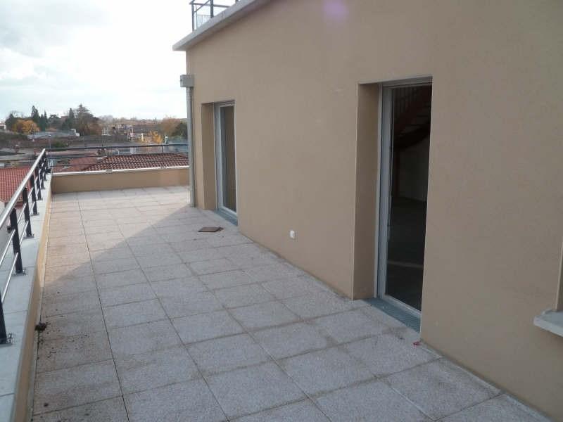 Location appartement Toulouse 943€ CC - Photo 2
