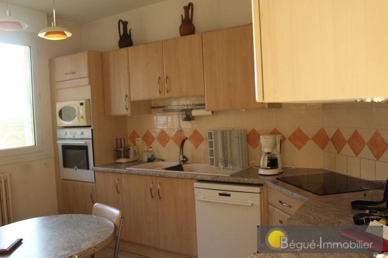 Vente maison / villa Fonsorbes 387700€ - Photo 2