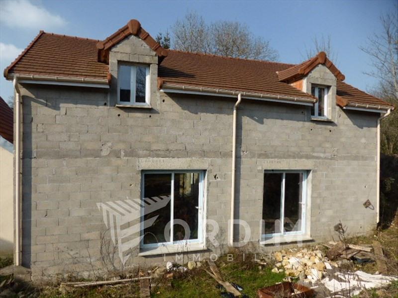 Vente maison / villa Cosne cours sur loire 67000€ - Photo 9