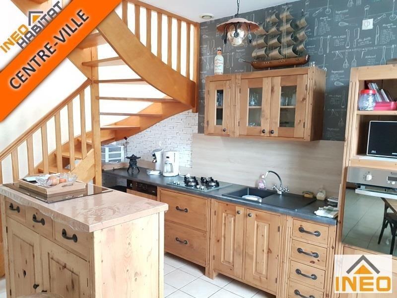 Vente maison / villa St maugan 97200€ - Photo 1