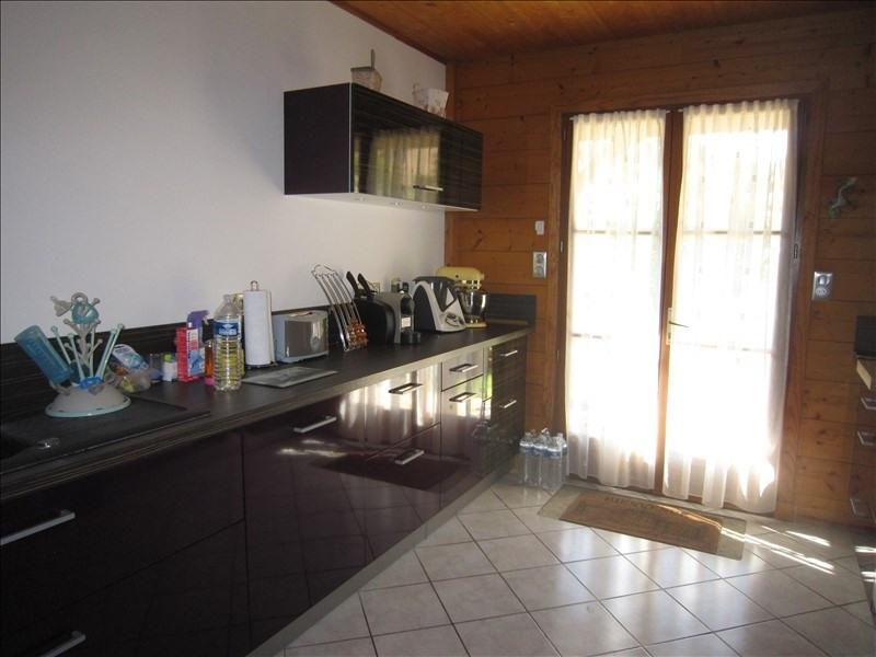 Vente maison / villa Castels 330000€ - Photo 5