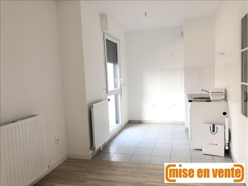 出售 公寓 Romainville 230000€ - 照片 2