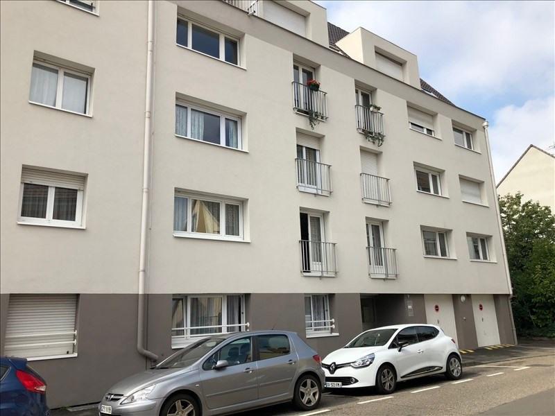 Rental empty room/storage Strasbourg 800€ HT/HC - Picture 1
