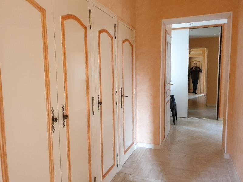 Vente maison / villa Ste honorine du fay 369000€ - Photo 6