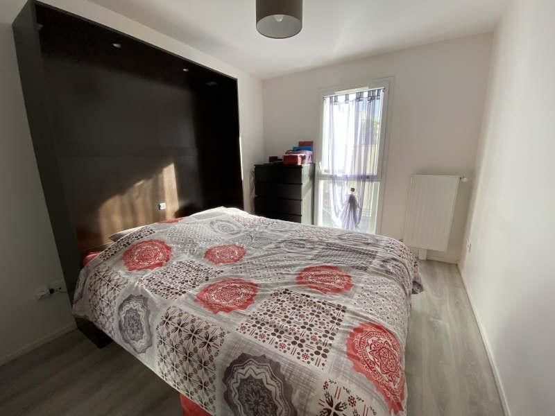 Vente appartement Bagneux 335000€ - Photo 5