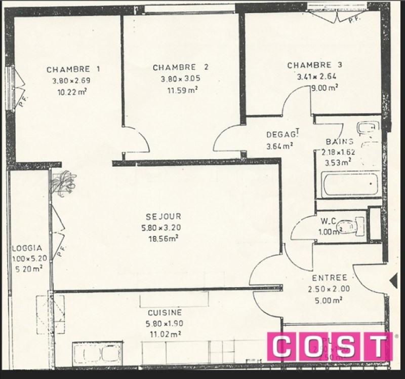 Vente appartement Gennevilliers 242000€ - Photo 1