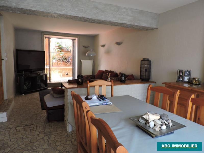 Vente maison / villa Limoges 277720€ - Photo 5