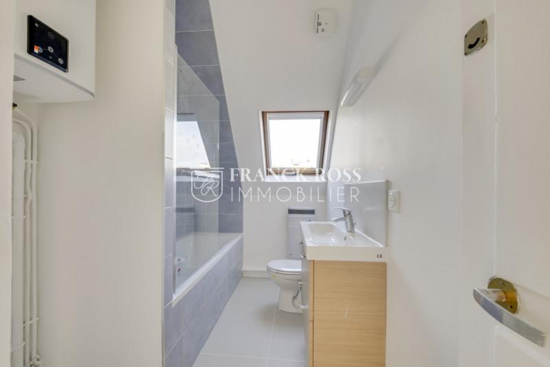 Rental apartment Neuilly-sur-seine 1860€ CC - Picture 12