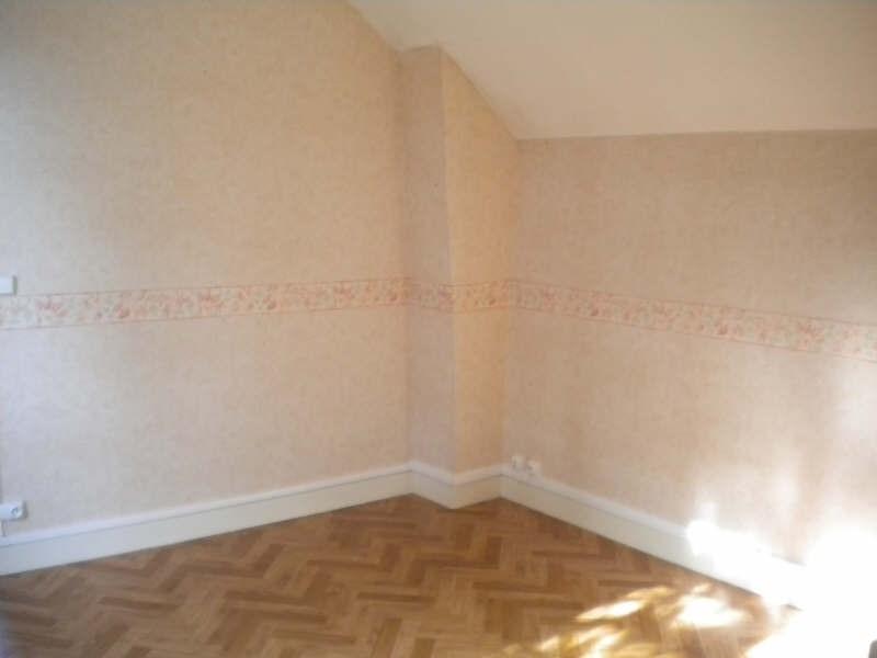Rental house / villa Vendome 580€ CC - Picture 7