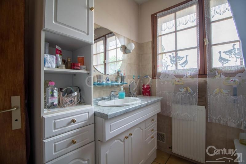Vente maison / villa Fonsorbes 239900€ - Photo 8