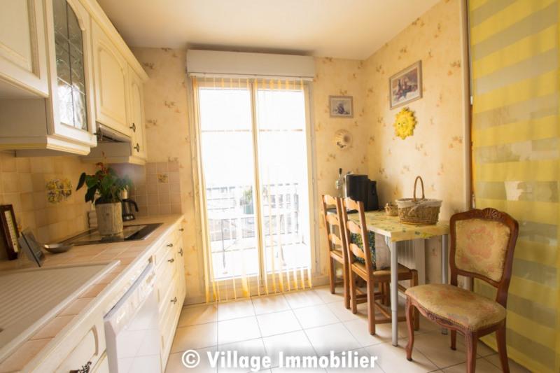 Vente appartement Saint priest 209000€ - Photo 4