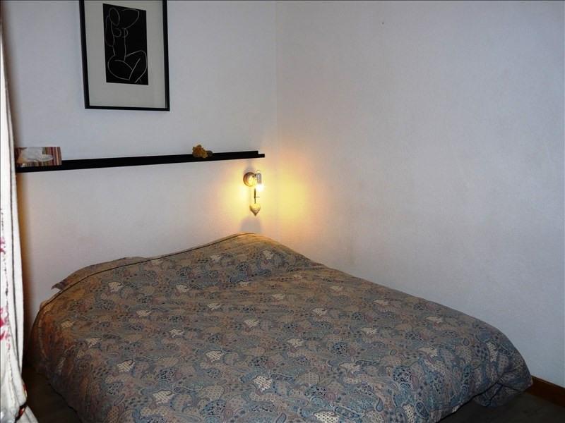 Vente appartement Les arcs 1600 110000€ - Photo 6