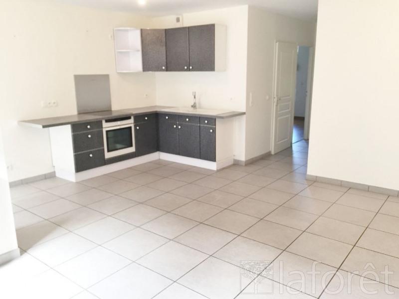 Vente appartement Bourgoin jallieu 132000€ - Photo 1