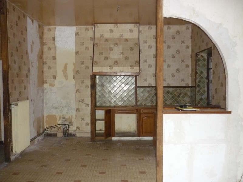 Vente maison / villa Val de mercy 67000€ - Photo 4