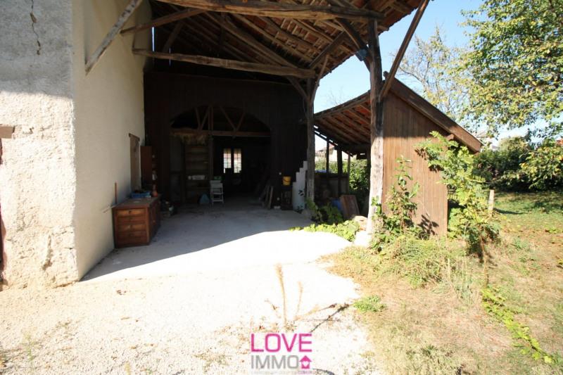Vente maison / villa Romagnieu 219350€ - Photo 4
