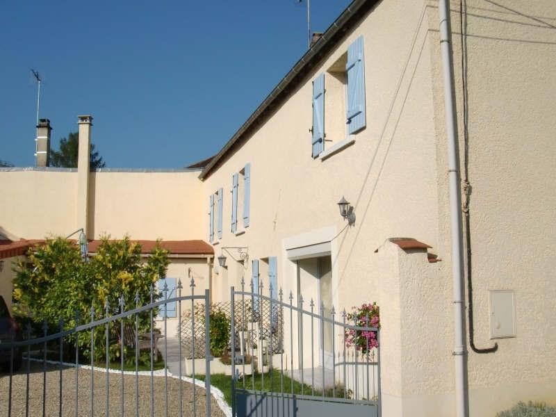 Vente maison / villa Rebourseaux 184000€ - Photo 5